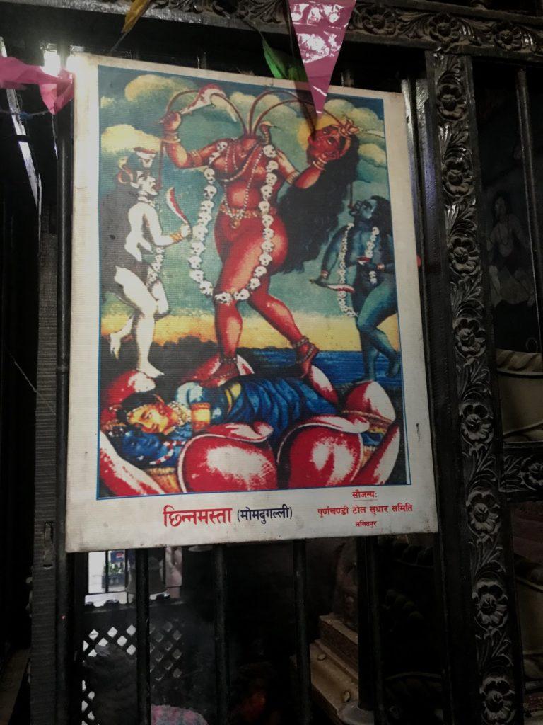 Poster of the Hindu goddess, Chinnamasta
